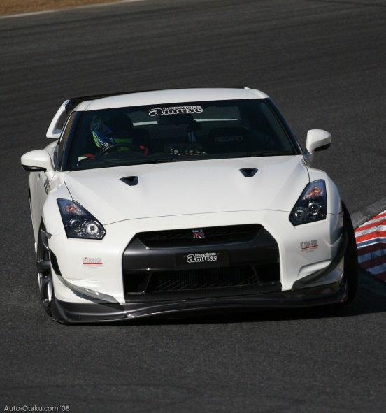 Amuse-FRP-Front-Lip-Diffuser-Nissan-GT-R-R35-09d